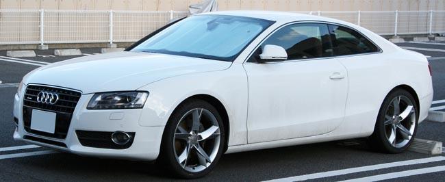 Audi A5 Versicherung